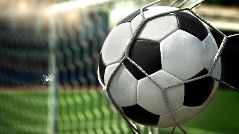 на букмекерские конторы лучшие ставки футбол