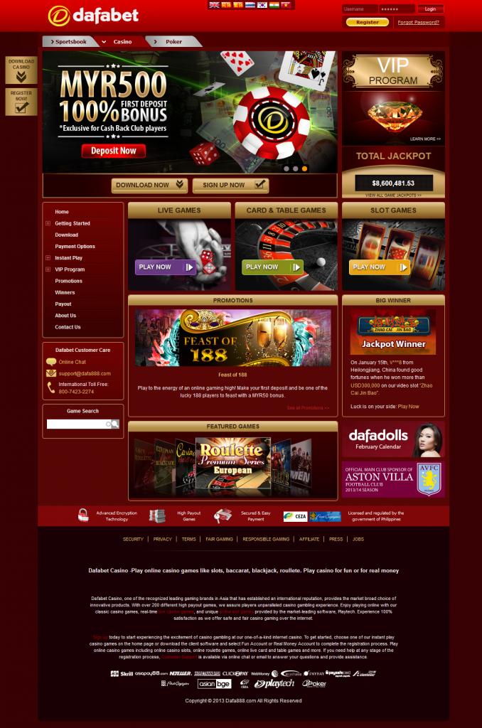 dafabet-ss-new-5357b6ba70a0f8450d8b4f1e