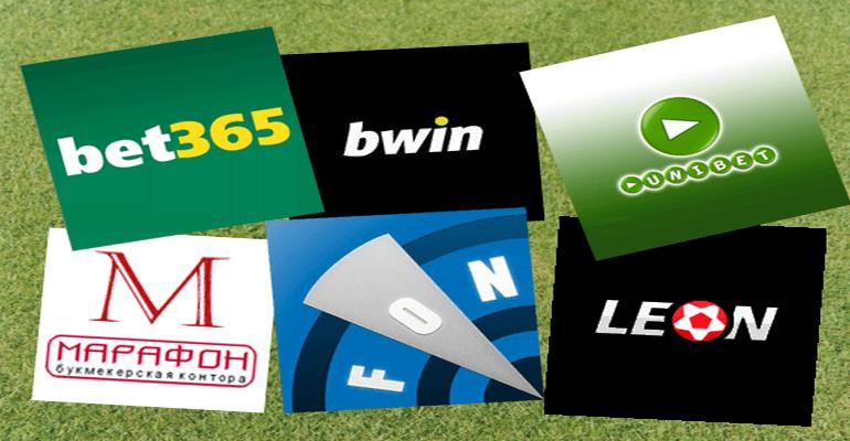 Калькулятор онлайн какую контору выбрать для ставок на спорт ставка посчитать
